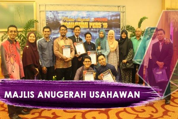 Majlis Anugerah Usahawan
